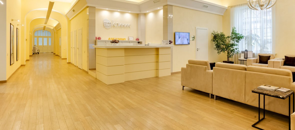 Фотогалерея - Клиника пластической хирургии и косметологии АРТ-Клиник