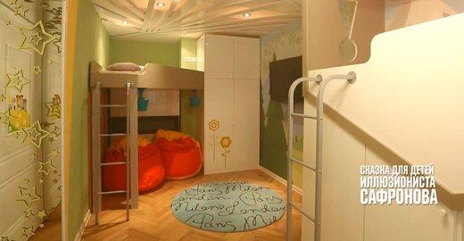 фотография Студии дизайна интерьеров Комфорт менеджмент на улице Бутлерова