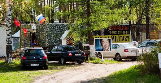 фотография Клуба активного отдыха Тактика в Литвиново