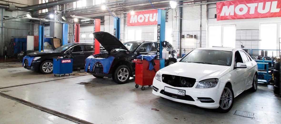Фотогалерея - Техцентр Dynamic Drive в Царицыно