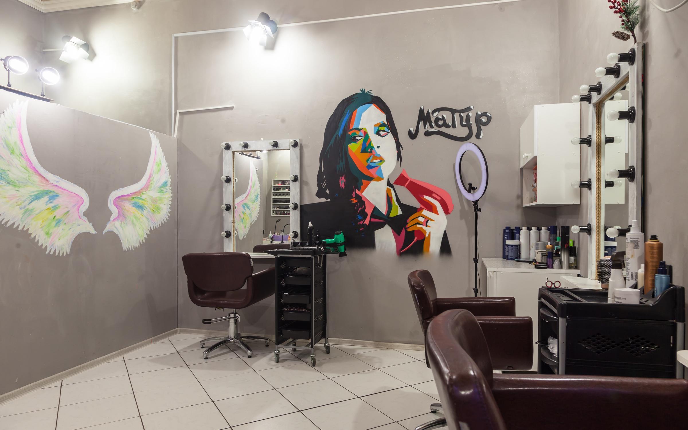 фотография Мастерской красоты Матур на Профсоюзной улице