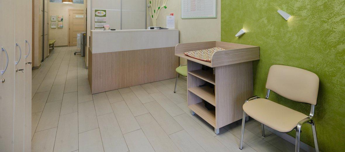 Фотогалерея - Детский медицинский центр Витаминка