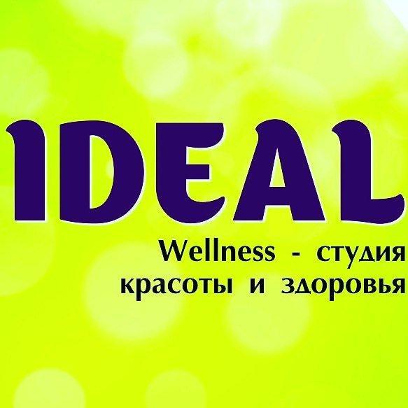 фотография Студии СПА-процедур и массажа IDEAL-RECOVERI на улице Чернышевского, 118а