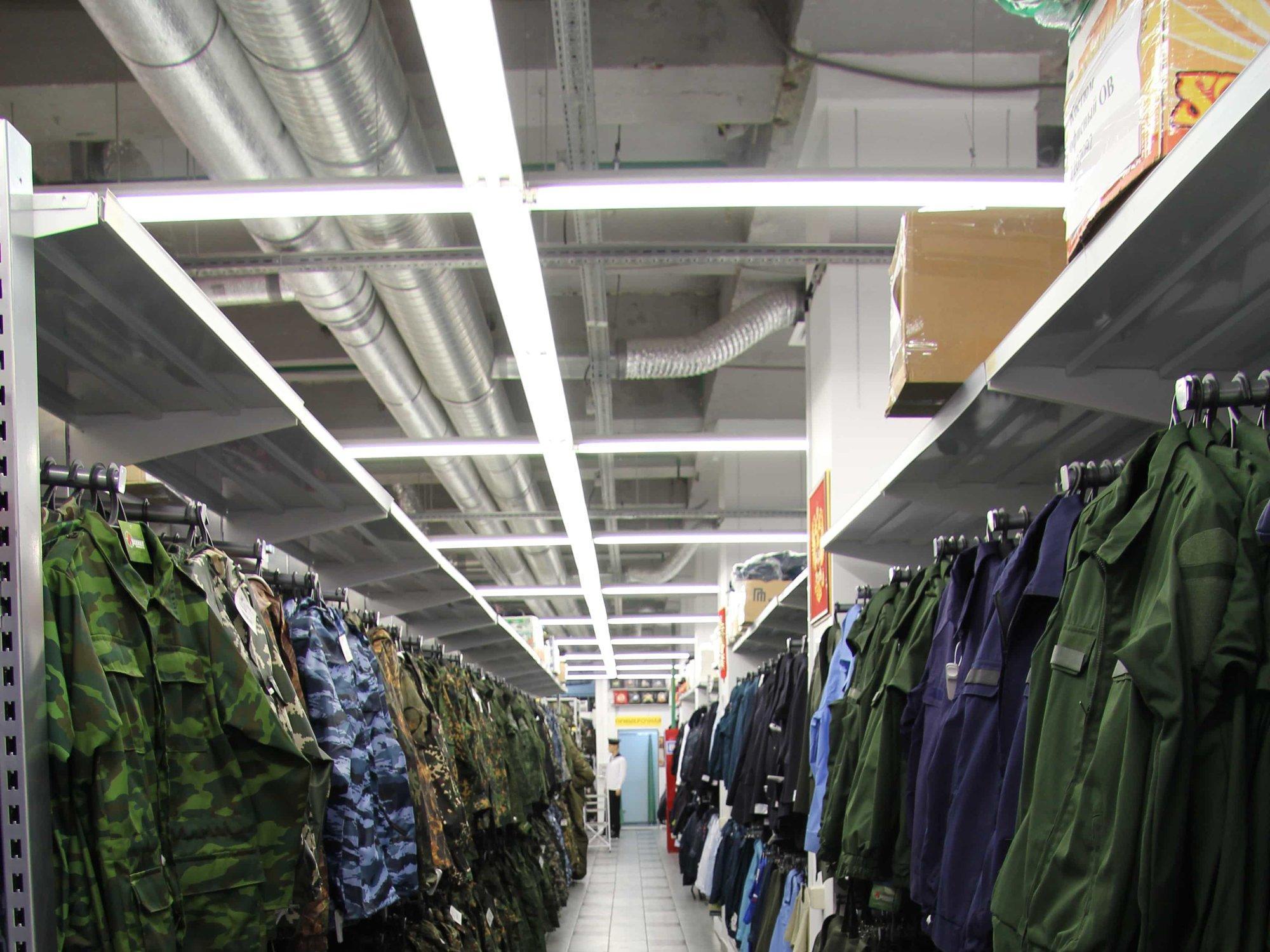 Метро Белорусская Магазины Одежды