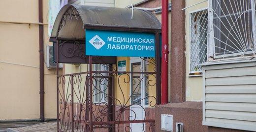 фотография Медицинского диагностического центра Элиса на улице Ленина