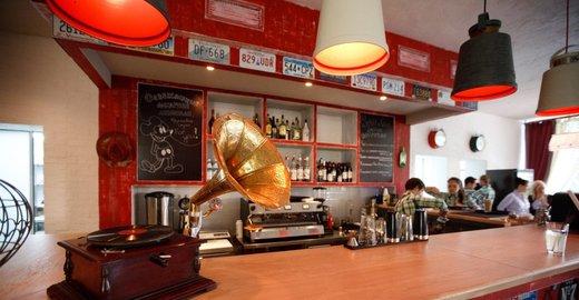 Кафе андерсон вакансии зеленоград
