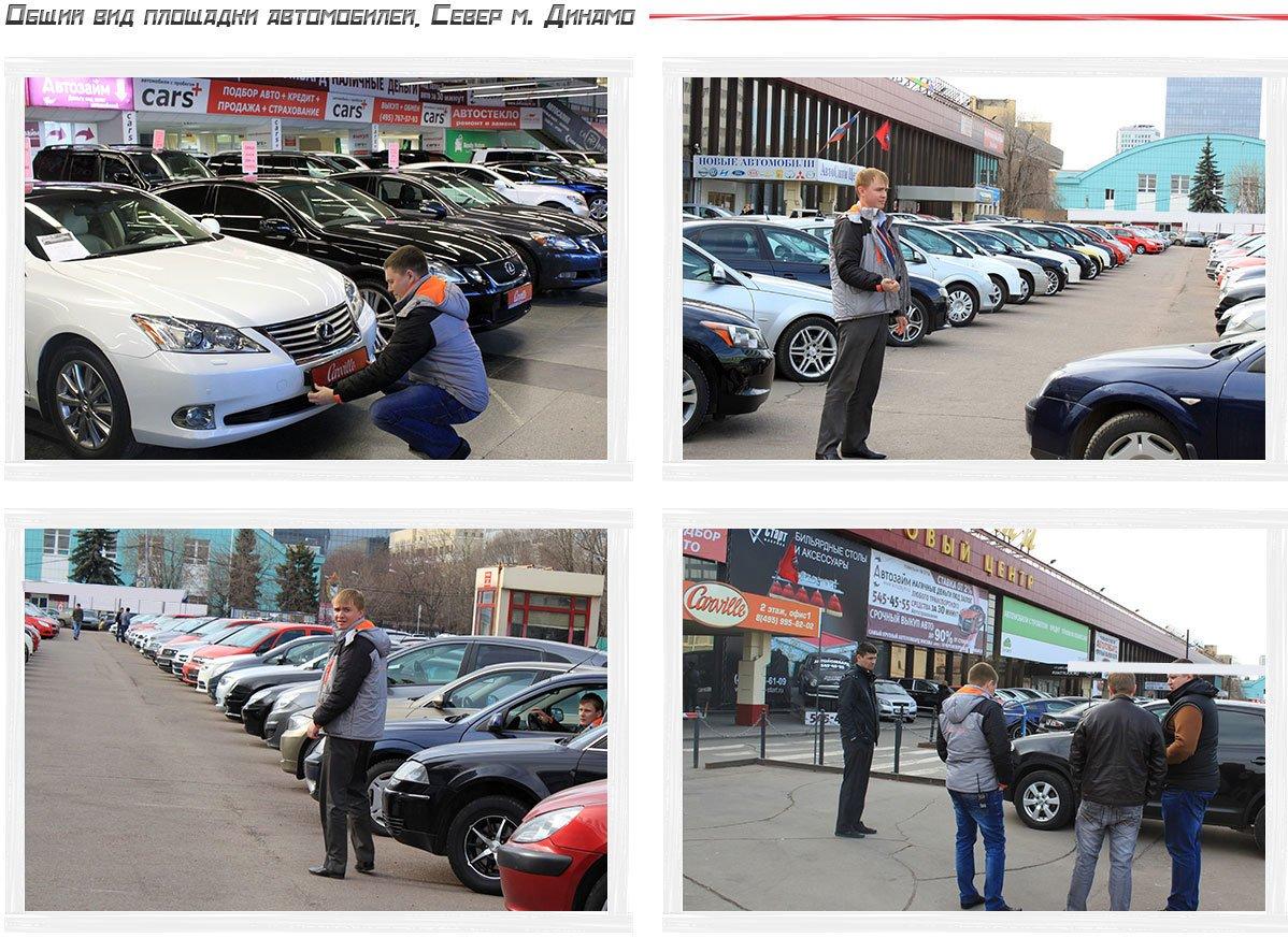 Москва автосалон carville арендовать машину в казани без залога