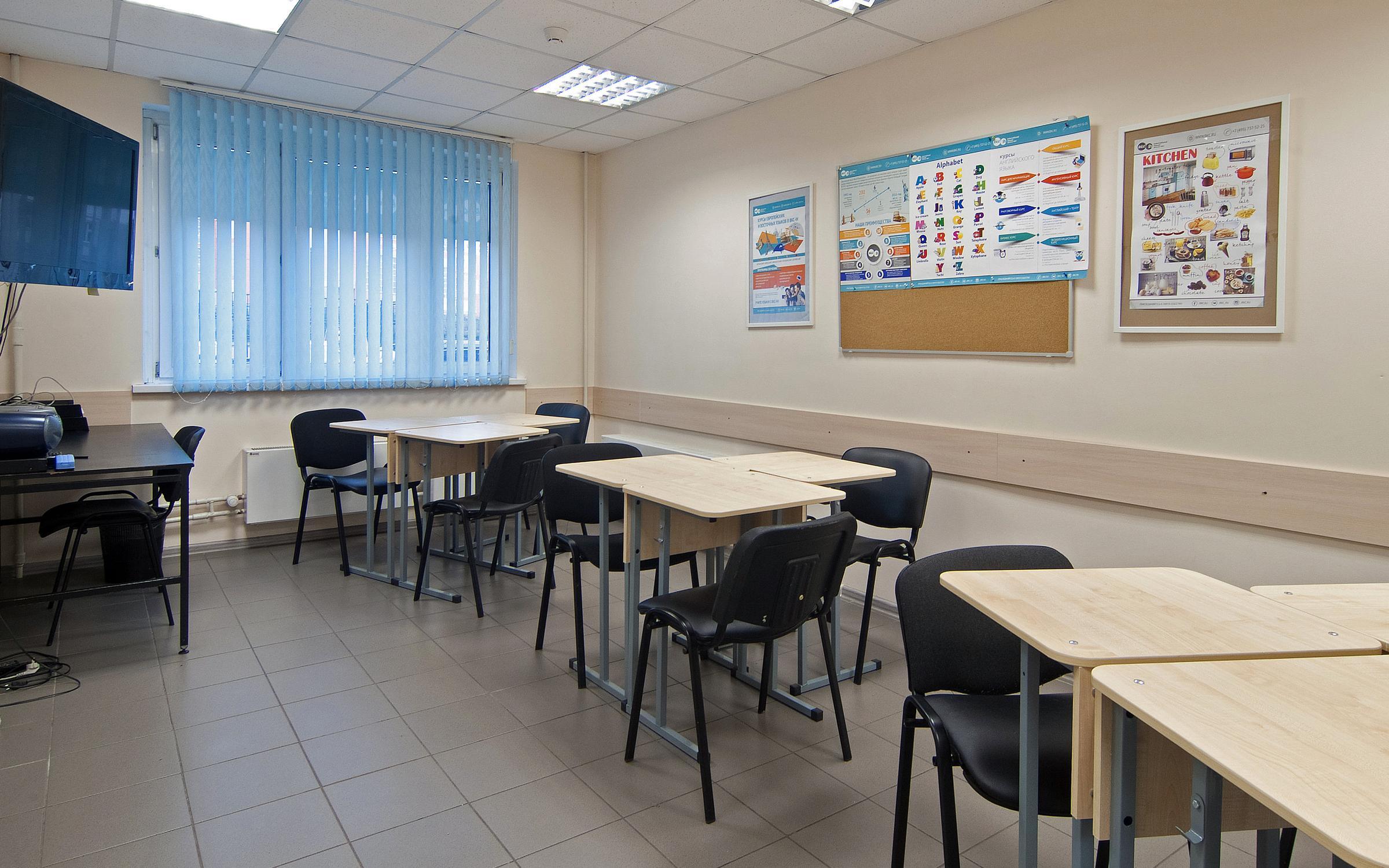 фотография Школы иностранных языков BKC International House в Химках