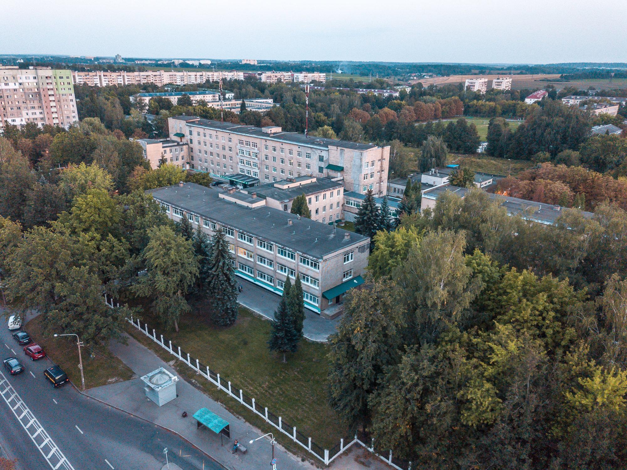 фотография 11-я городская клиническая больница на улице Корженевского