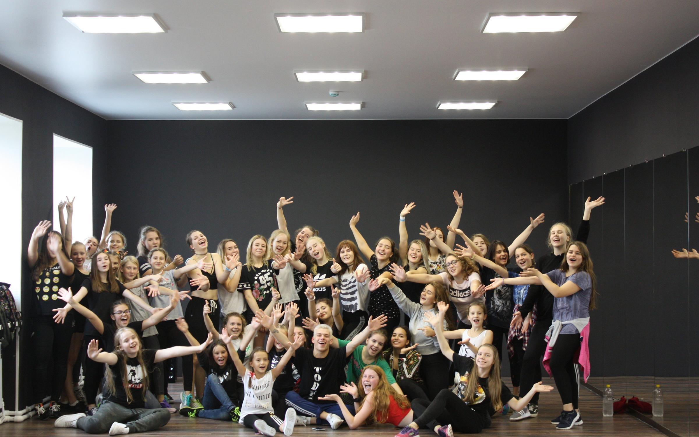 фотография Танцевальной студии MADFLAT на улице Полетаева