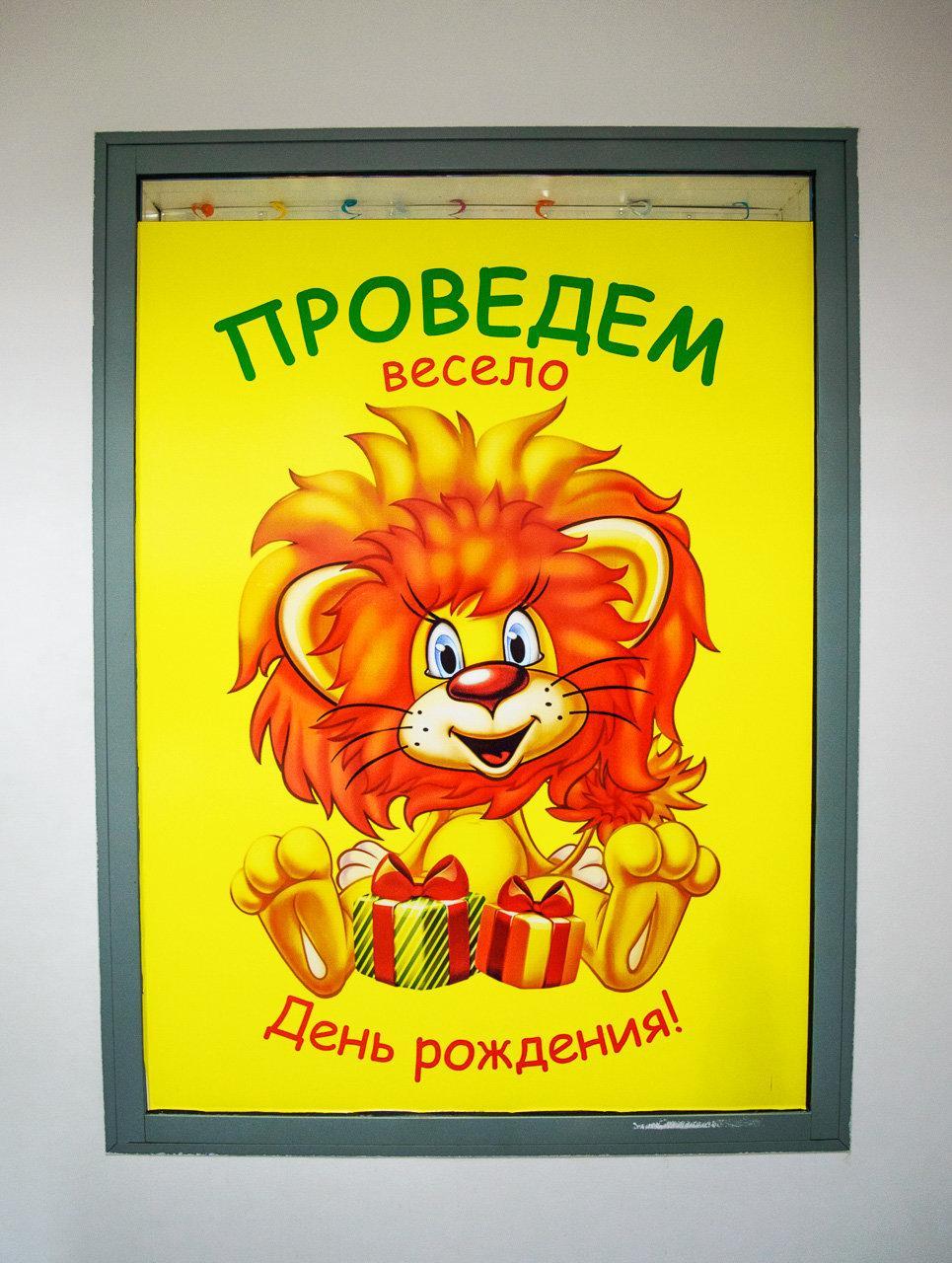 фотография Детского игрового центра Непоседа на Полтавской улице