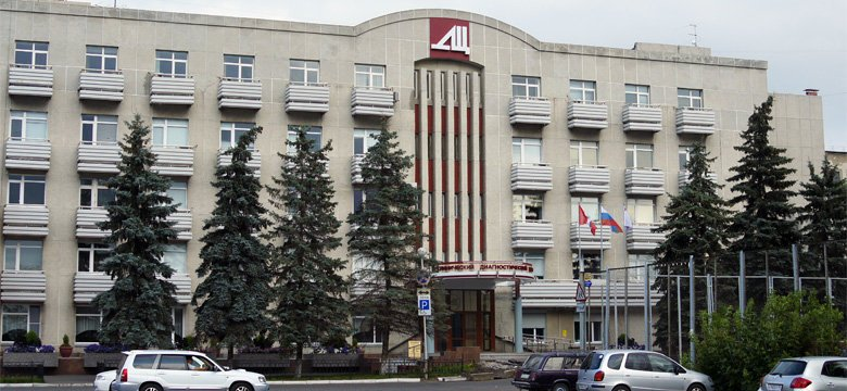 Фотогалерея - Клинический диагностический центр, Омск