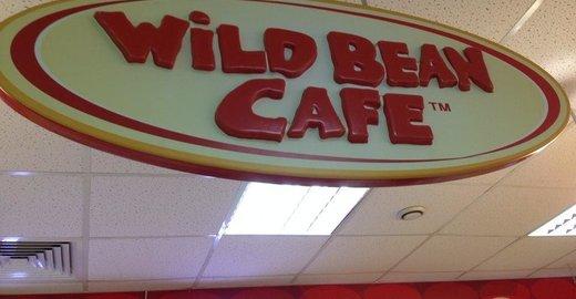 фотография Кофейни Wild bean cafe на метро Домодедовская