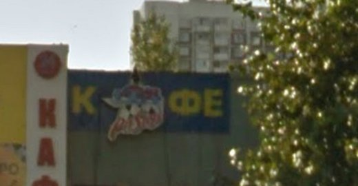 фотография Кафе PitStop на Елецкой улице
