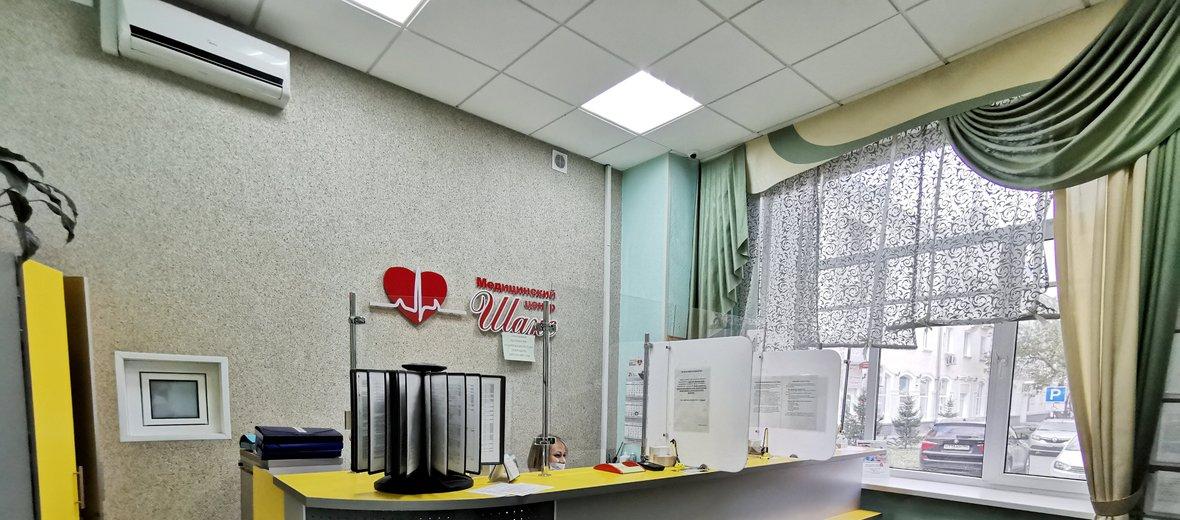 Фотогалерея - Шанс, медицинские центры, г. Екатеринбург
