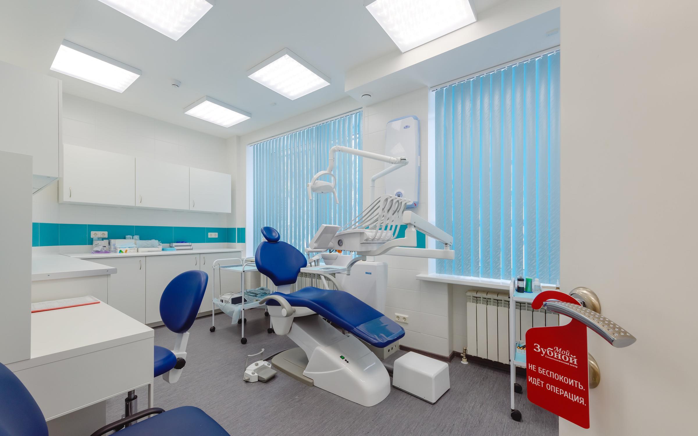 фотография Стоматологического центра Мой Зубной на бульваре Новаторов