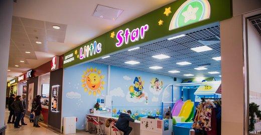 фотография Детской игровой площадки Little star на метро Крымская