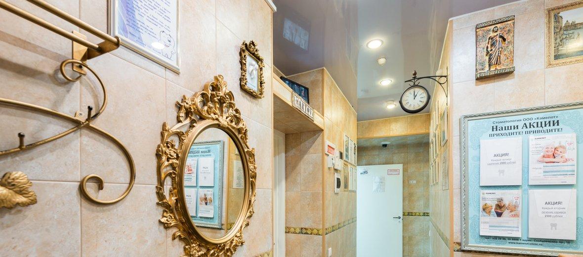 Фотогалерея - Стоматологическая клиника Камелот на метро Удельная