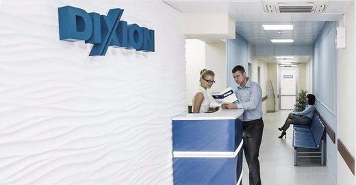 фотография Медицинского многопрофильного центра Диксион-Орел на Московской улице