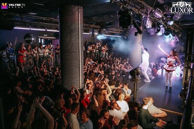 Ночной клуб в казани вход бесплатный бесплатные клубы мма в москве