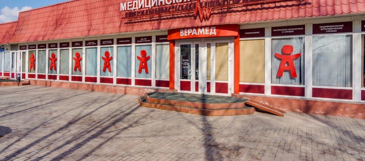 Фотогалерея - Медицинский центр