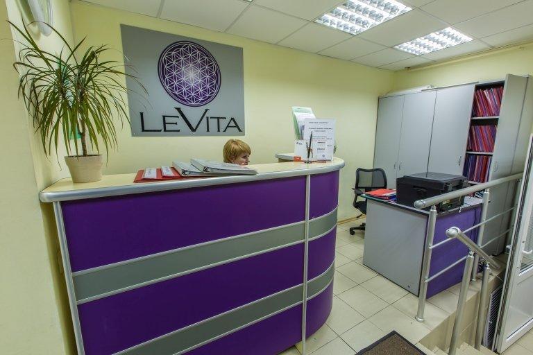 фотография Семейной медицинской клиники LeVita в Южном Бутово