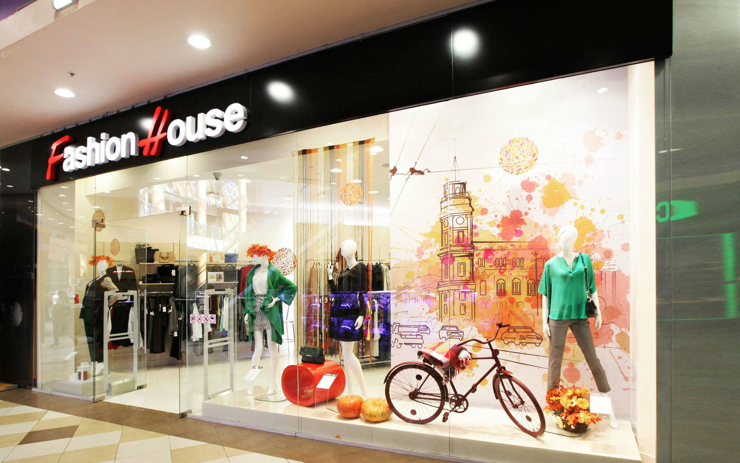 House Магазин Одежды Отзывы
