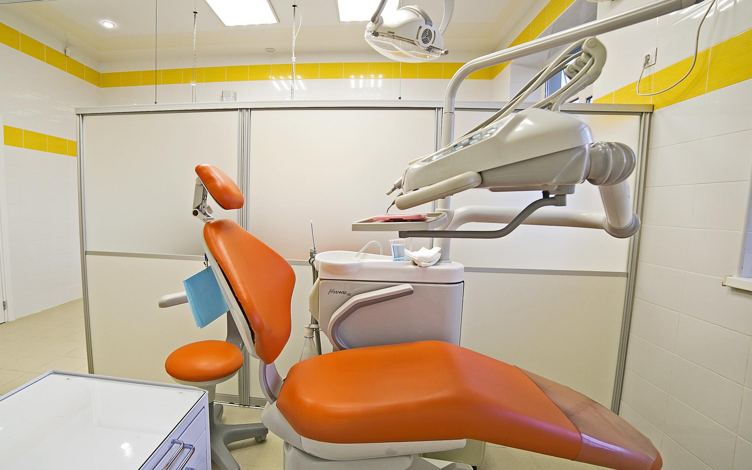 фотография Стоматологической клиники Аврора в Адлерском внутригородском районе