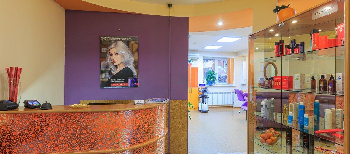 Фотогалерея - Салон красоты Оранж-студия в Академгородке
