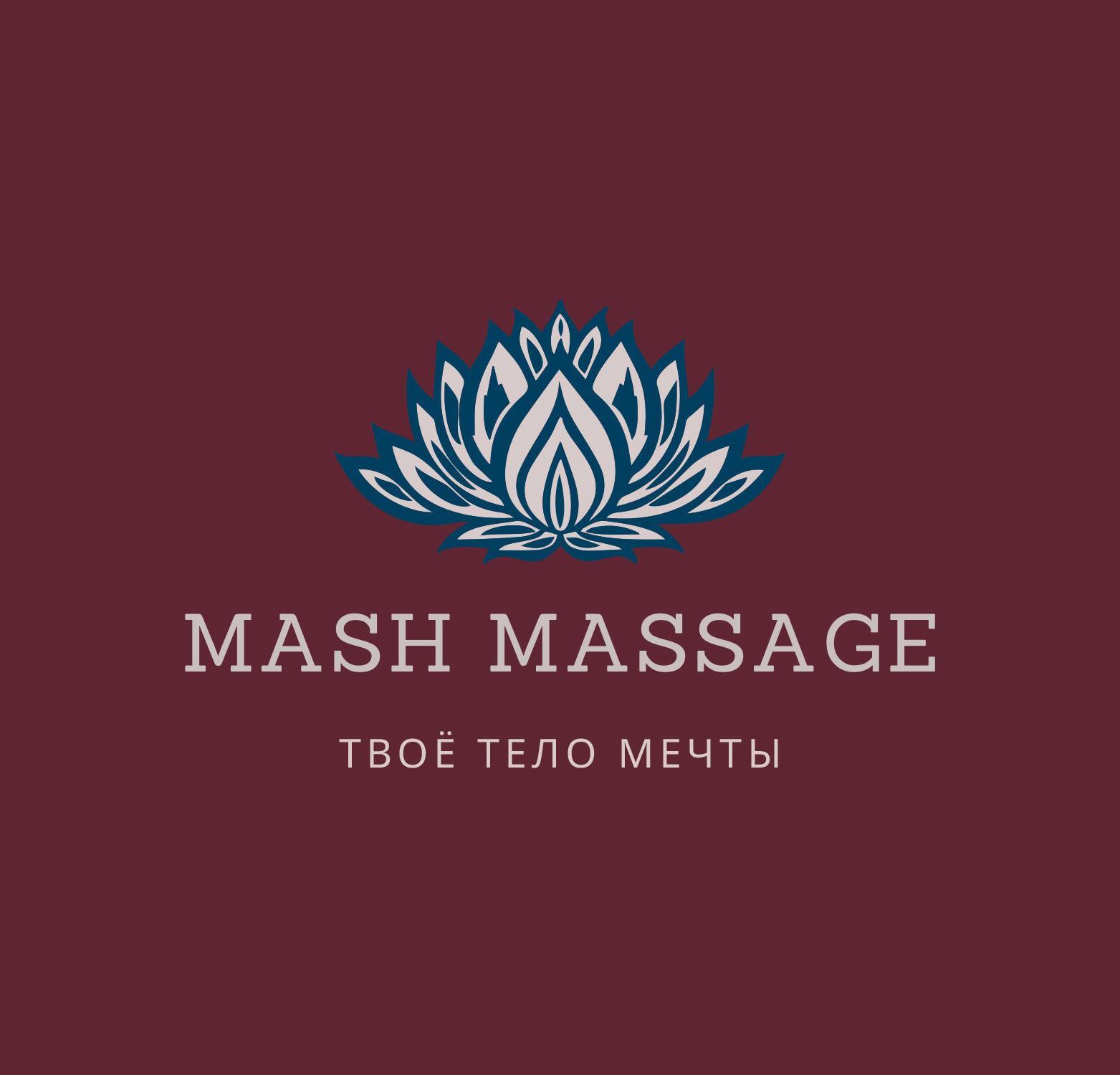 Mash Massage Spb