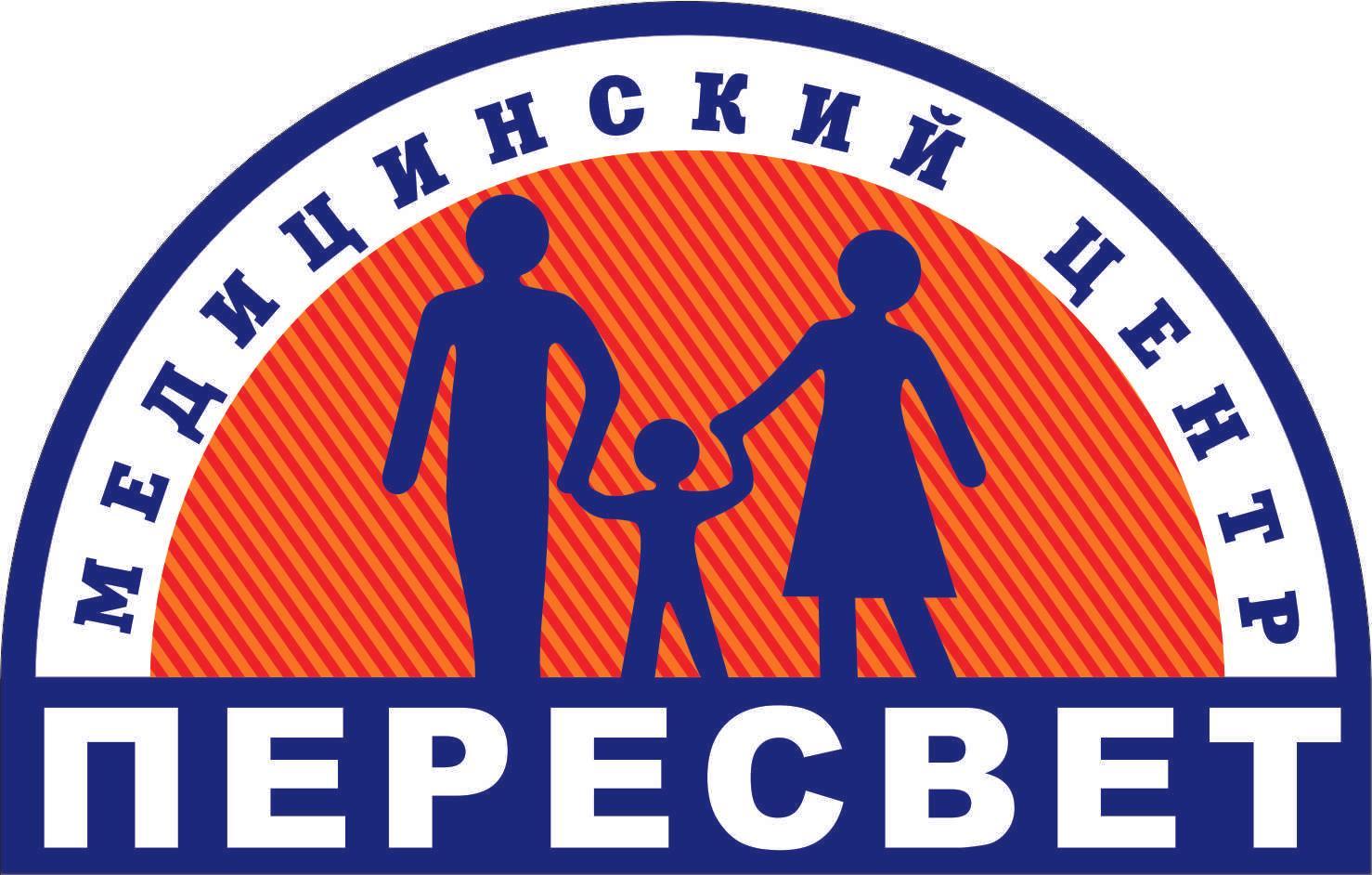 фотография Клиники ПЕРЕСВЕТ на улице Юлюса Янониса