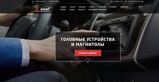 фотография Интернет-магазина El-shop.ru на Угрешской улице
