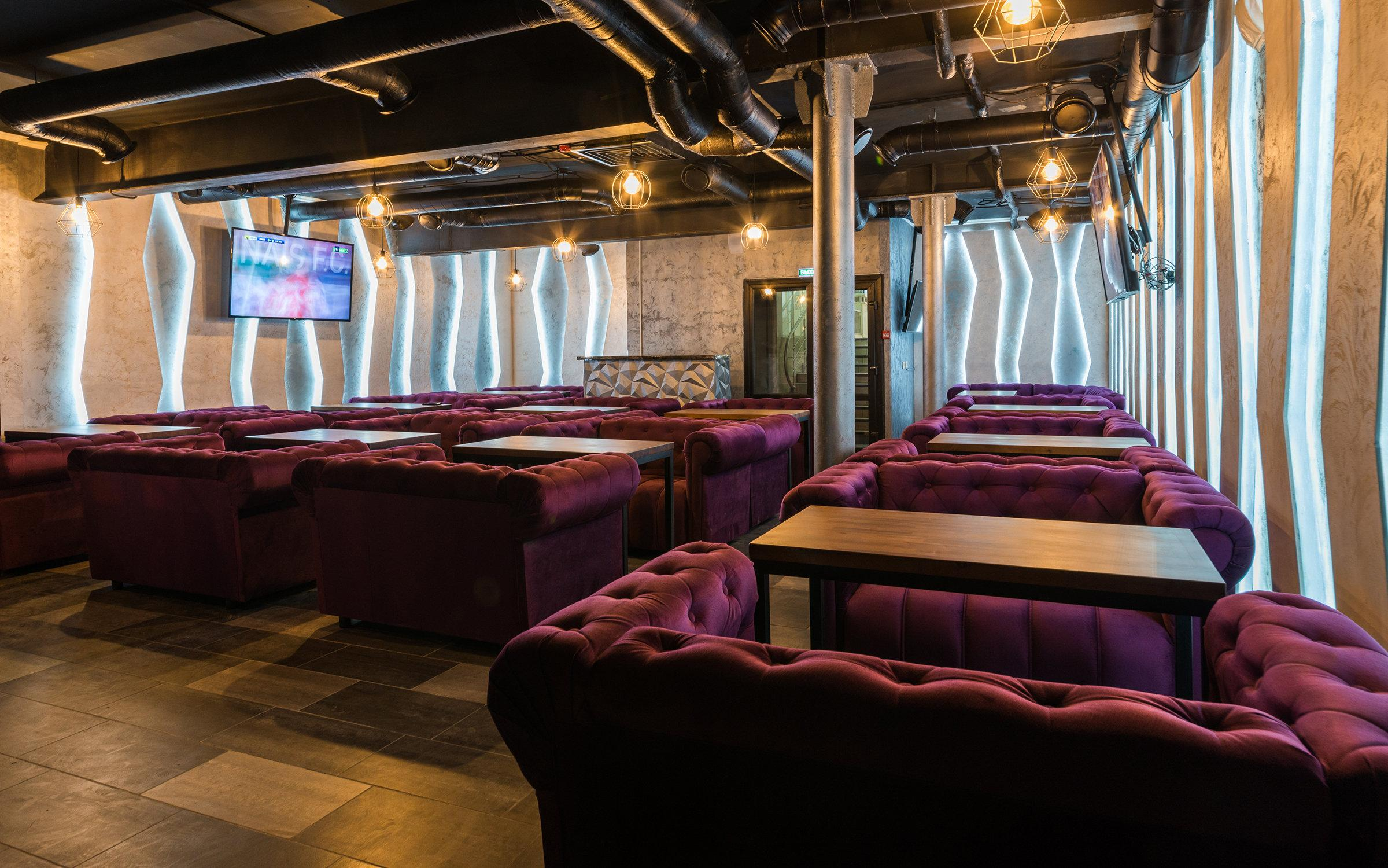 фотография Центра паровых коктейлей Мята Lounge на улице Академика Анохина