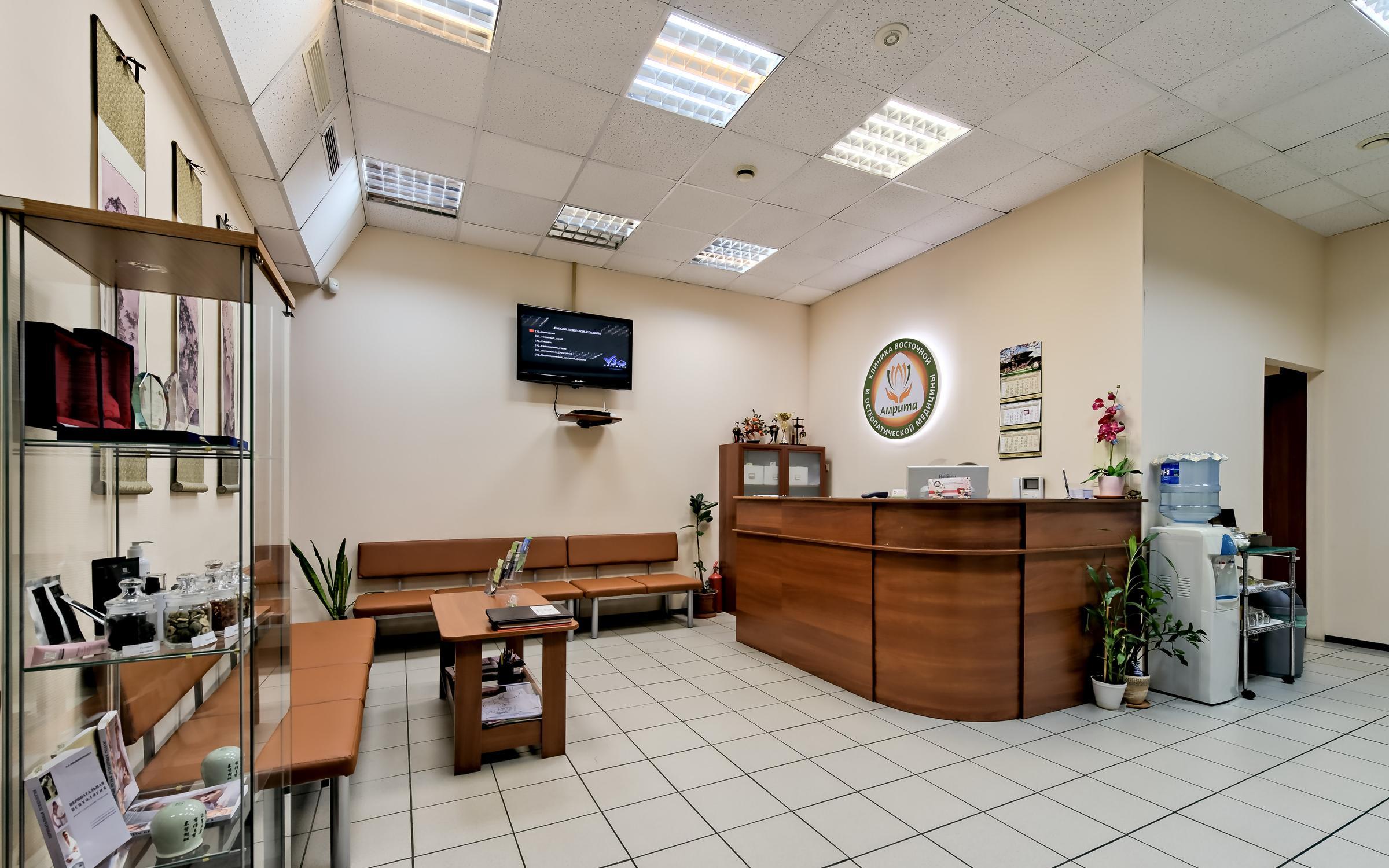фотография Клиники восточной и остеопатической медицины Амрита на метро Площадь Восстания