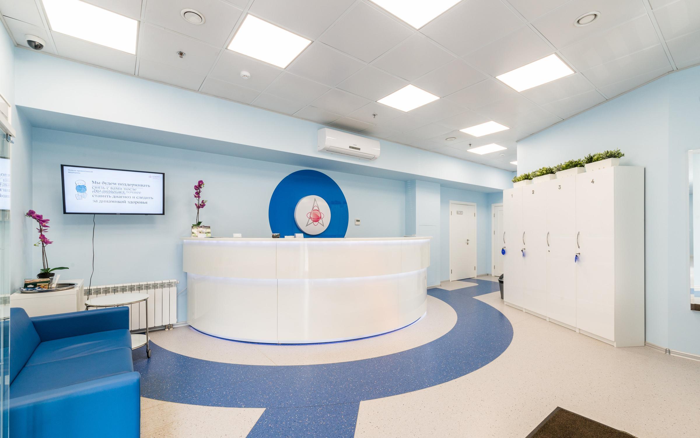 фотография Лечебно-диагностического центра ЦМРТ на метро Дубровка