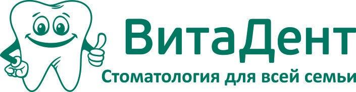 фотография Стоматологии для всей семьи ВитаДент на улице Богдана Хмельницкого