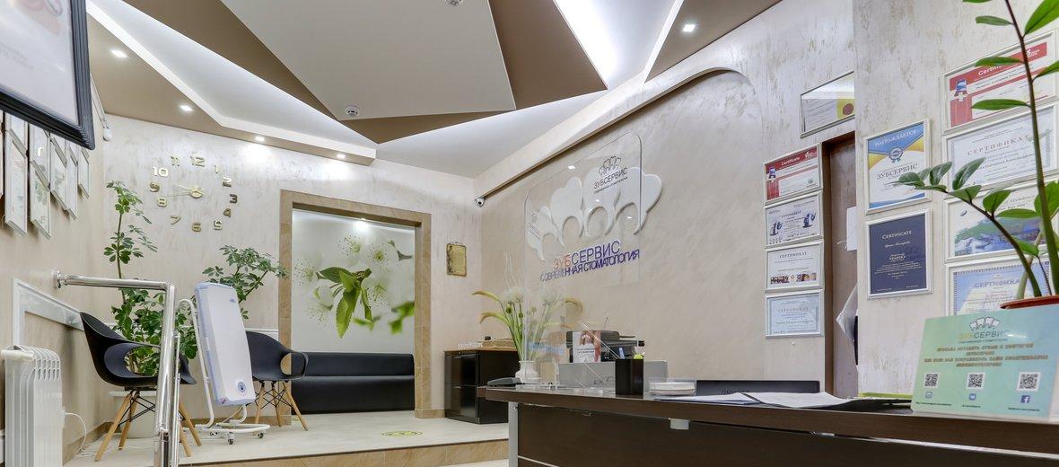 Фотогалерея - Стоматологическая клиника ЗубСервис на Кировоградской улице