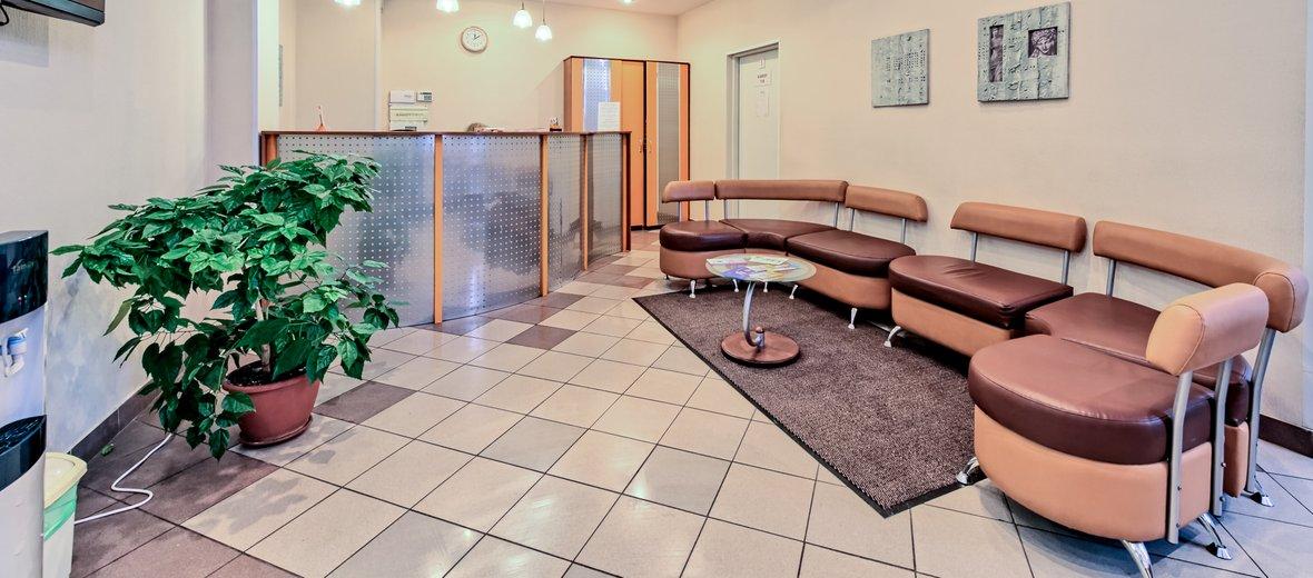 Фотогалерея - Даная, медицинские центры, Санкт-Петербург