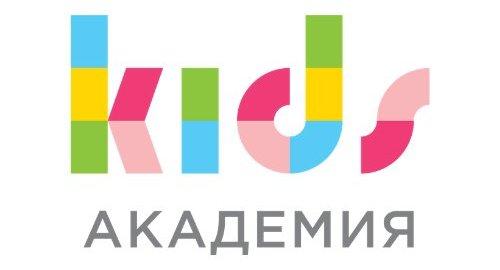 фотография Детский центр творчества и развития Kids Академия на Первомайской улице, 19