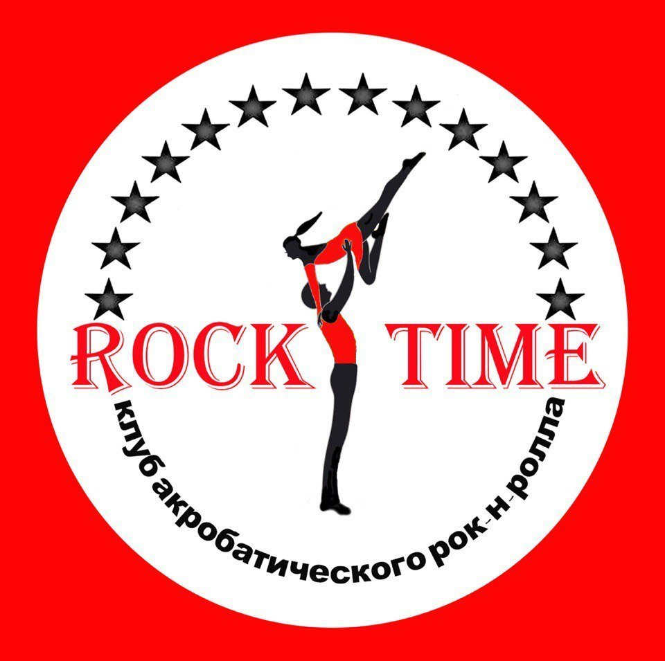 Клубы акробатического рок н ролла москва 50 на 50 ночной клуб благовещенск