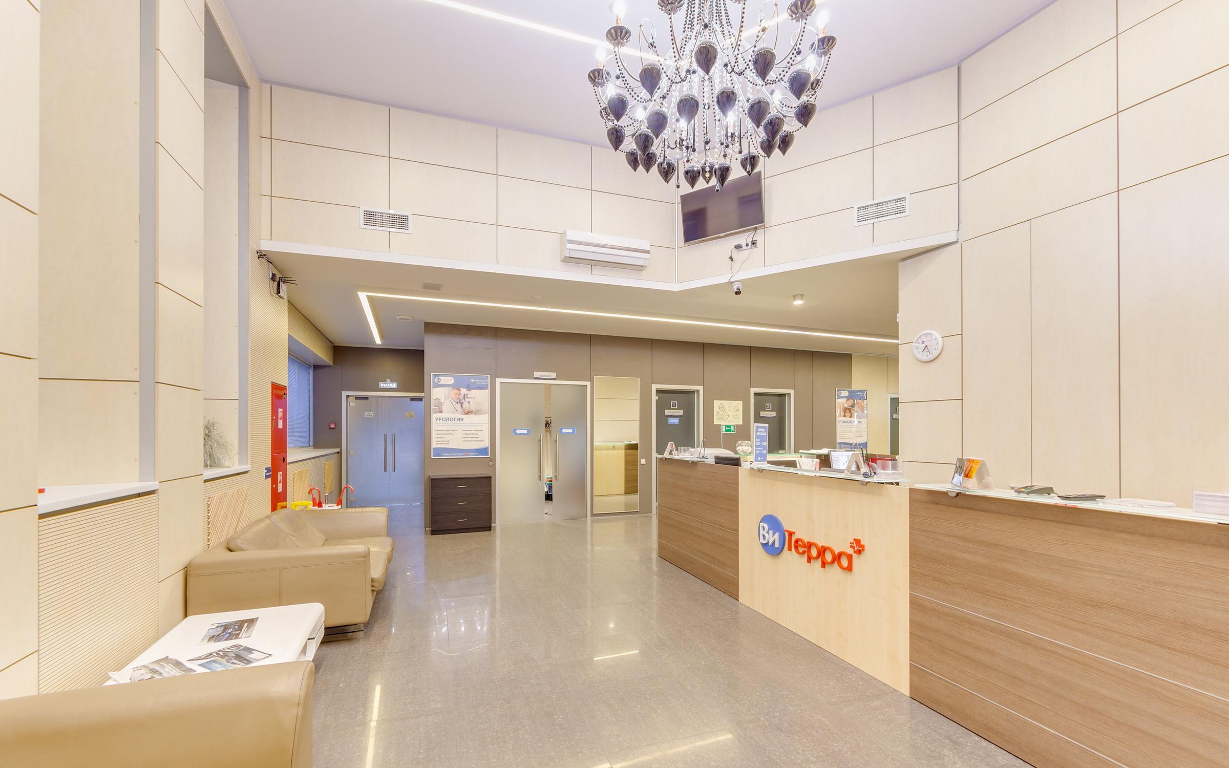 фотография Многопрофильной клиники ВиТерра в Беляево