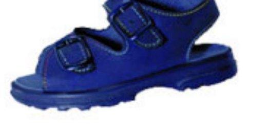 Магазин Белорусская обувь в ТЦ Южные ворота - отзывы, фото, каталог ... 8aa775f3024