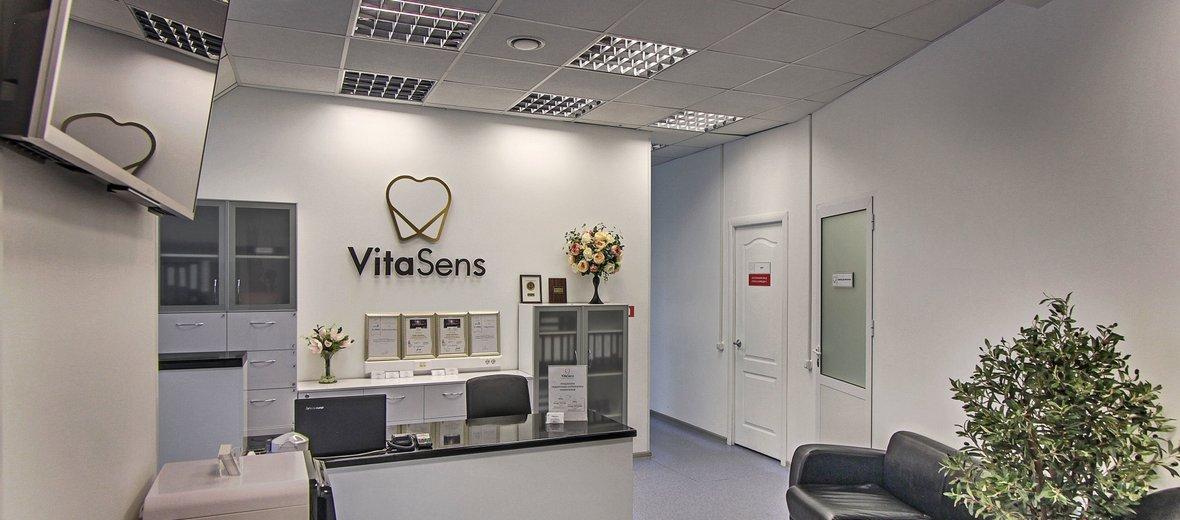 Фотогалерея - Стоматологическая клиника VitaSens