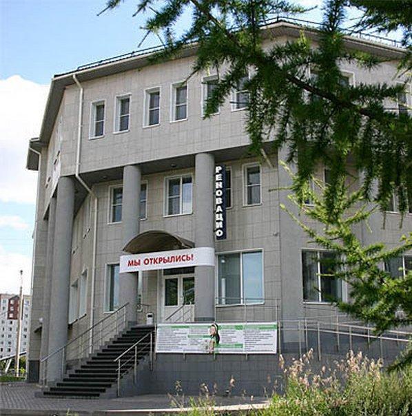 фотография Центра эстетической медицины Реновацио на улице Весны