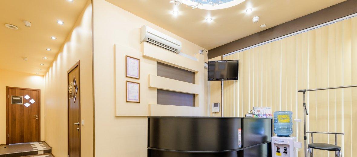 Фотогалерея - Стоматологическая клиника Доверие на метро Международная