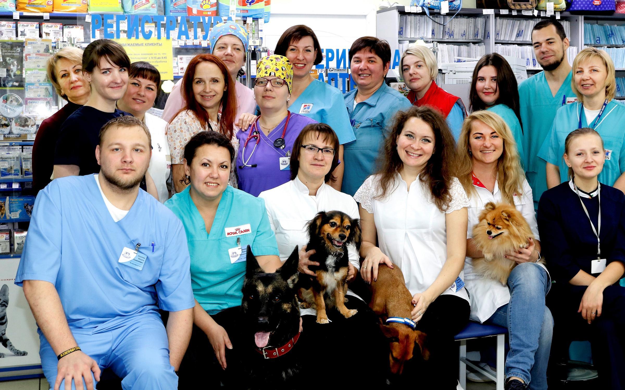 фотография Ветеринарной клиники ЗооАкадемия на Ялтинской улице