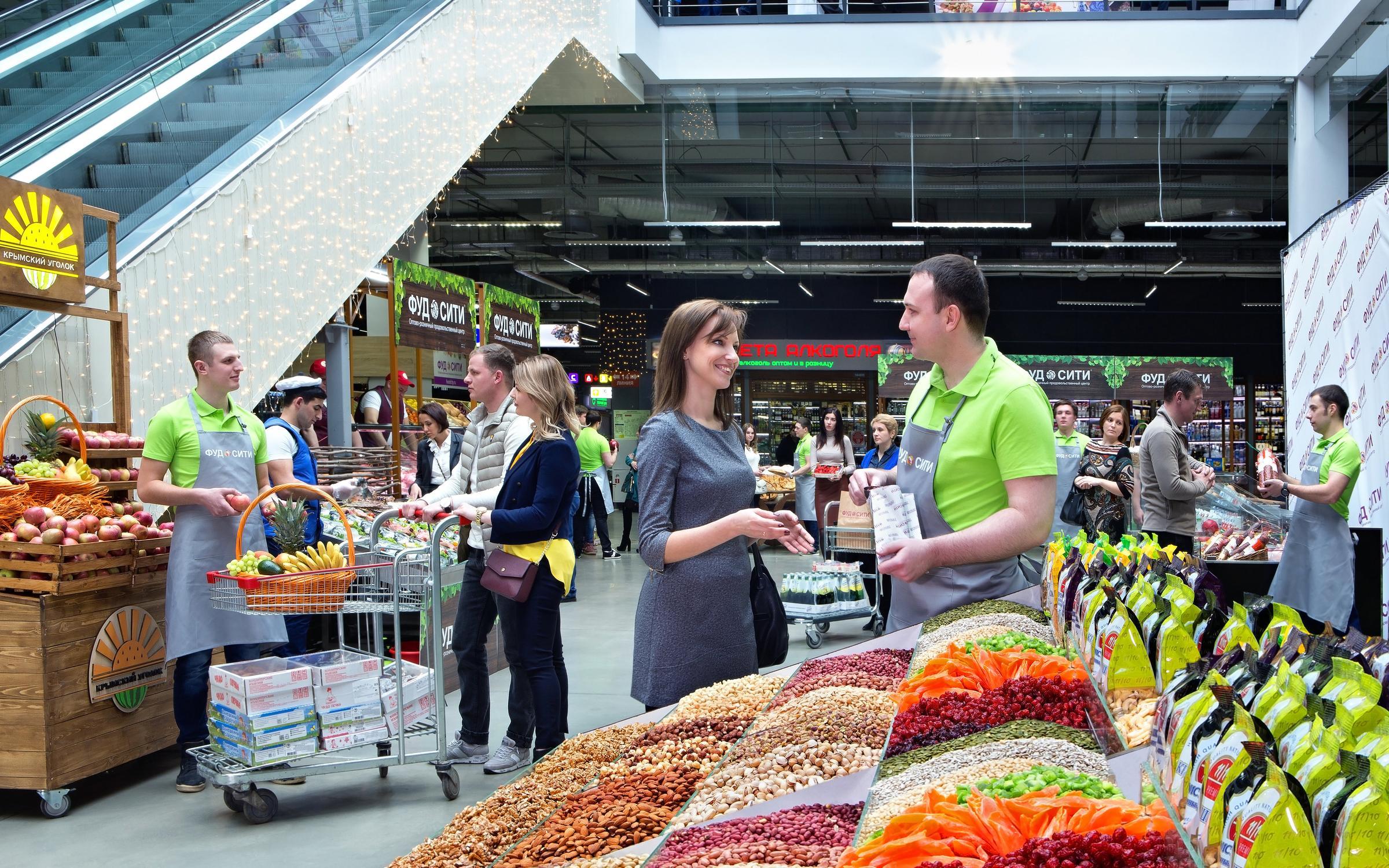 Овощной рынок в домодедово схема проезда фото 376