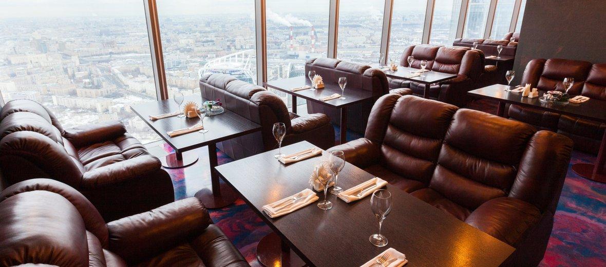 Фотогалерея - Ресторан Vision на Пресненской набережной