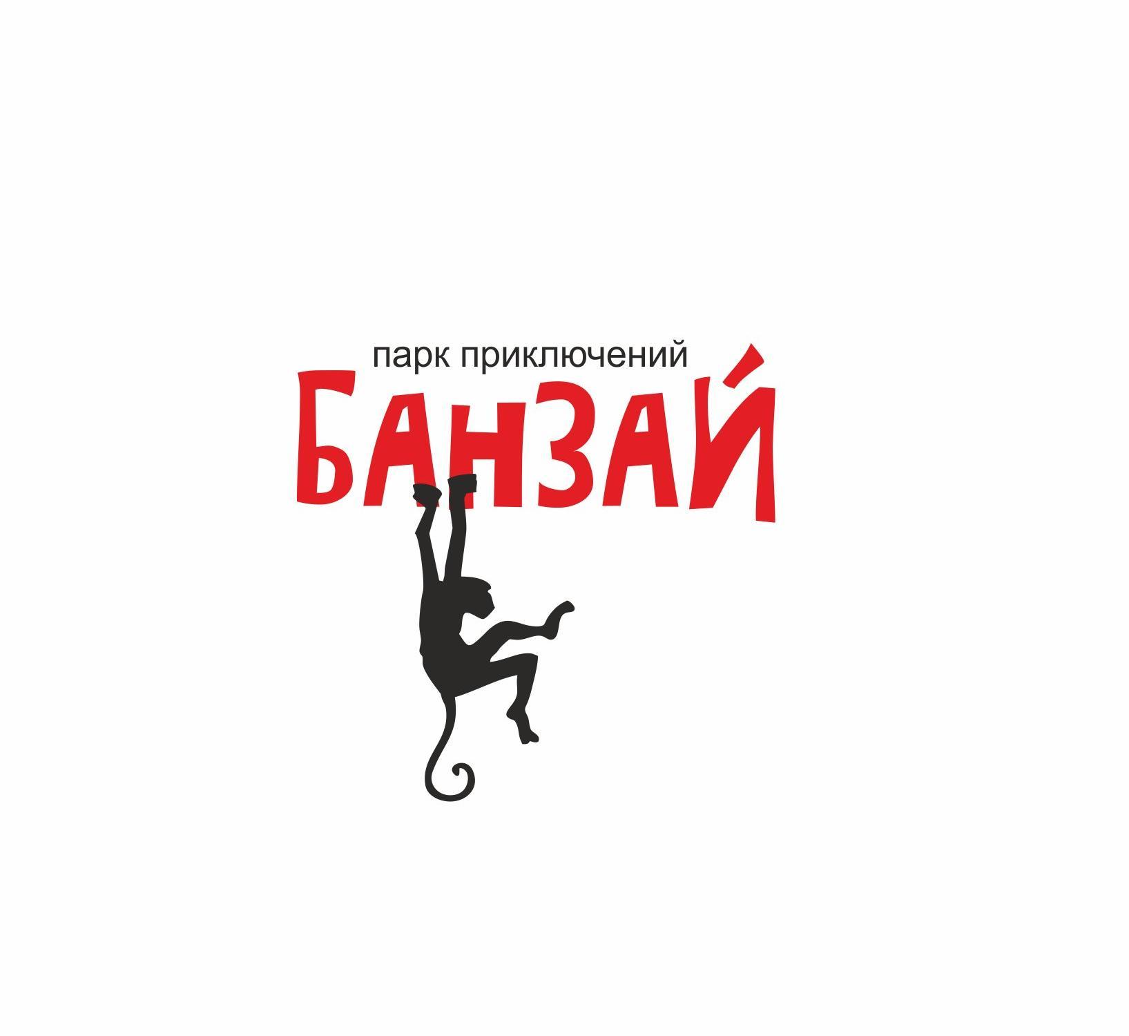 фотография Парка приключений Банзай в Московском районе