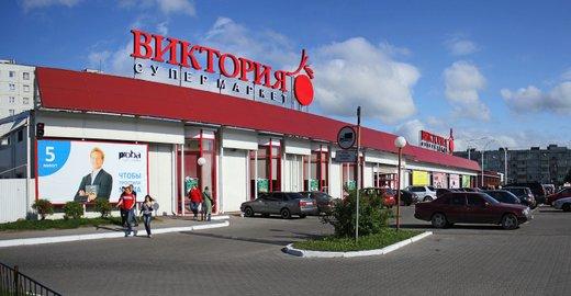 фотография Супермаркета Виктория на площади Калинина